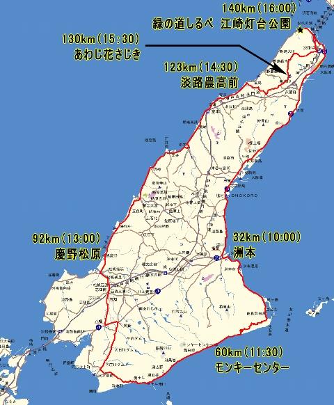淡路島サイクリング(4)(3/23更新)