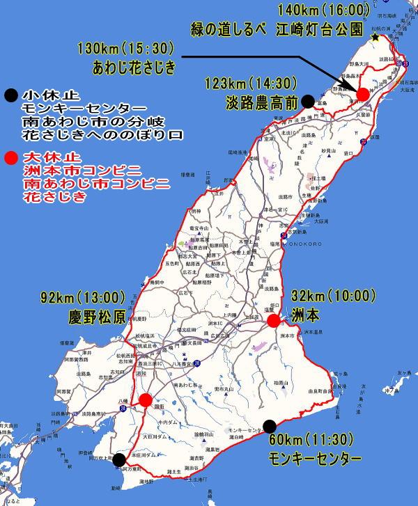 淡路島サイクリング2007