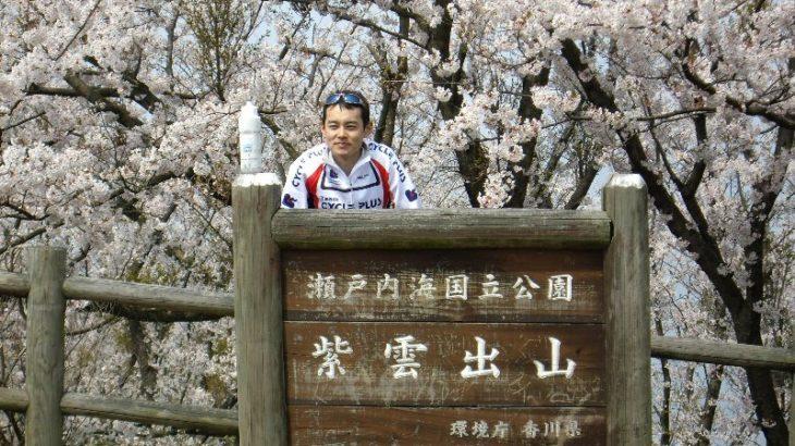 荘内半島・紫雲出山サイクリングレポ