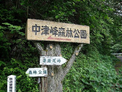 SKBC練習会・・・惨敗!