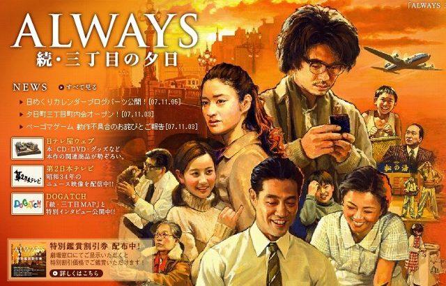 映画を見てきました。