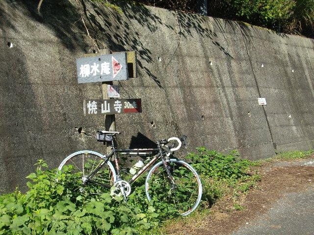 柳水庵・掘割峠サイクリング