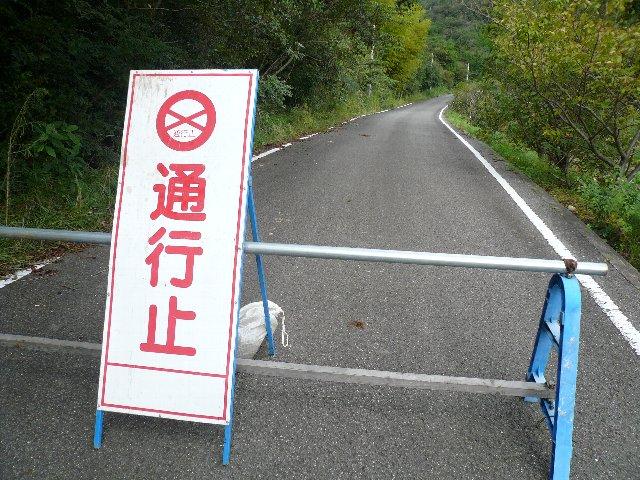 アドベンチャー大坂峠