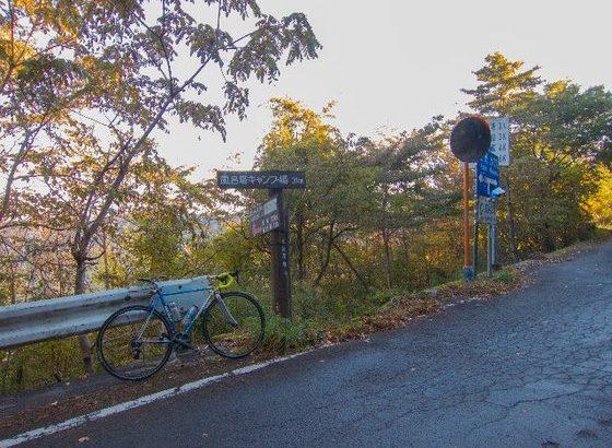 徳島で一番美しい峠